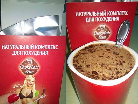 Preparare Chocolate SLIM Romania