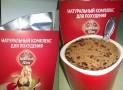 Chocolate Slim – Slăbești pe Bune?