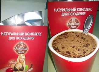 Preparare Chocolate SLIM Romania